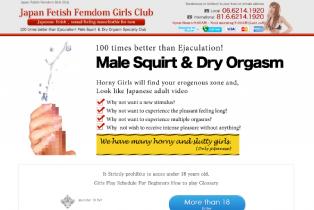 Japan-Fetish-Femdom-Girls-Club1