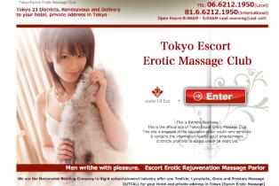 Tokyo-Escort-Erotic-Massage-Club1