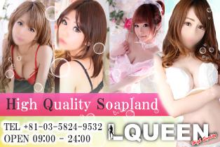 l-queen_314x210